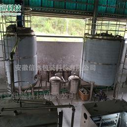 信远科技四川自贡氨基酸液体水溶肥设备