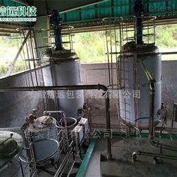 江苏淮安大量元素水溶肥设备