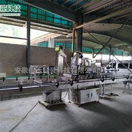 合肥信远内蒙古包头液体肥生产线