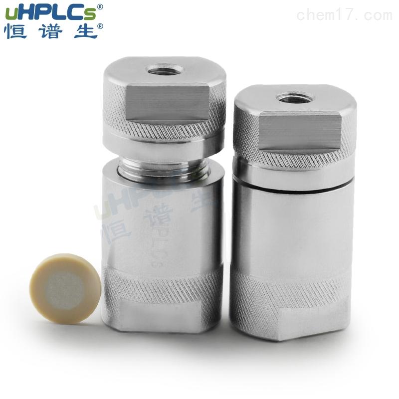 分析在线过滤器HPLC泵和脱气机备件