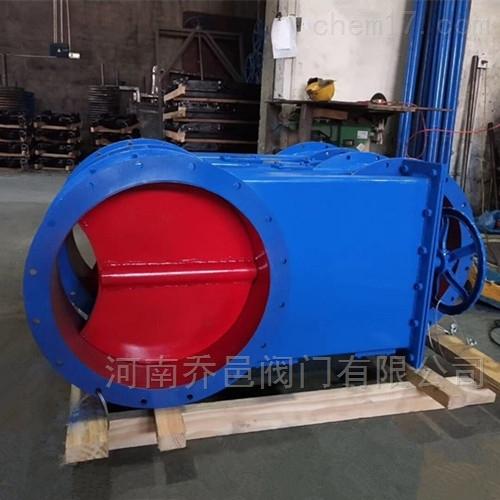 TZW-1卸灰流量调节阀