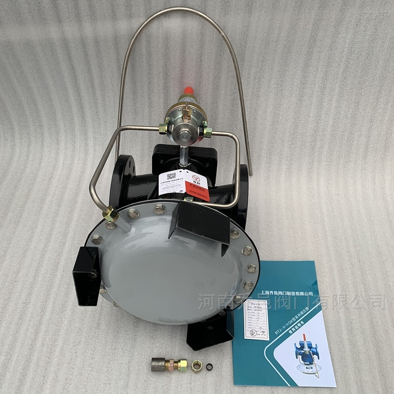 RTJ-52/50GK燃气调压阀 天然气调压阀