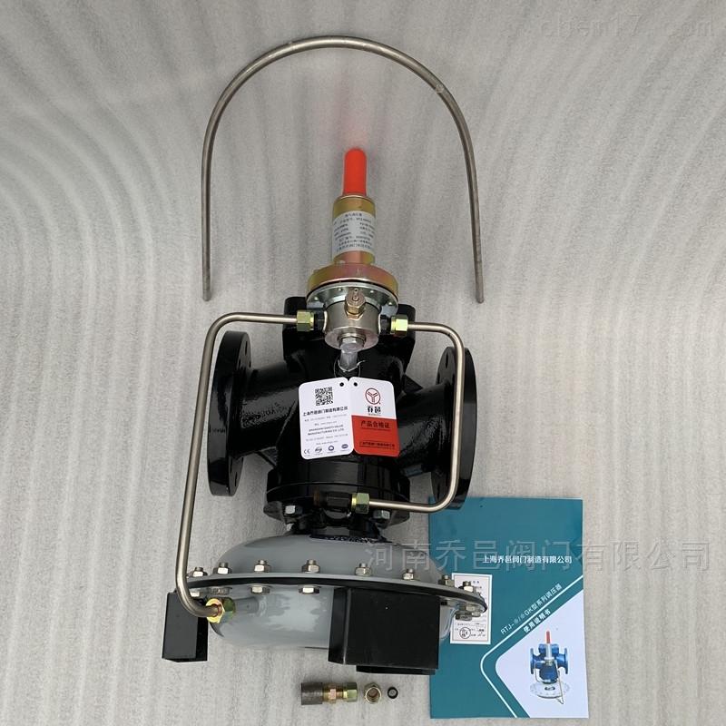 天然气调压器 间接作用式燃气调压阀