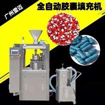 NJP-400C全自动充填机胶囊填充机结构示意图