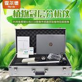 HED-G20植物冠层测定仪