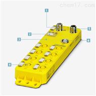 IP67Axioline F安全I/O模块