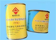 PULB-01矿用聚氨酯电缆冷补胶334克