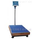 电子天平YP30K YP50K-1  价格 YP60K-1