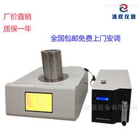 材料热稳定性和组分研究热重分析仪
