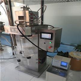 JOYN-8000T生物农药喷雾干燥机 乔跃