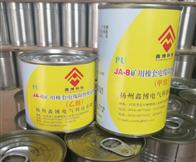 JA-8矿用聚氨酯阻燃电缆冷补胶