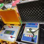 指针式数字绝缘电阻检测仪