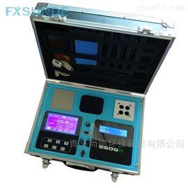 SN-200Y-2便攜式COD多參數測定儀