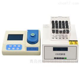 SN-200A-3COD氨氮總磷測定儀