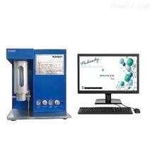 PLD-0201自主研發實驗室油品顆粒度檢測儀
