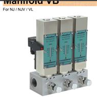 VB-015GA8Honsberg豪斯派克流量计流量显示器阀块组合