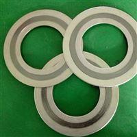 DN100四氟金属缠绕垫