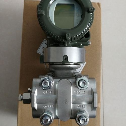 横河EJA-120E微差压变送器
