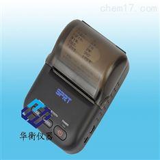 物联网温湿度记录仪
