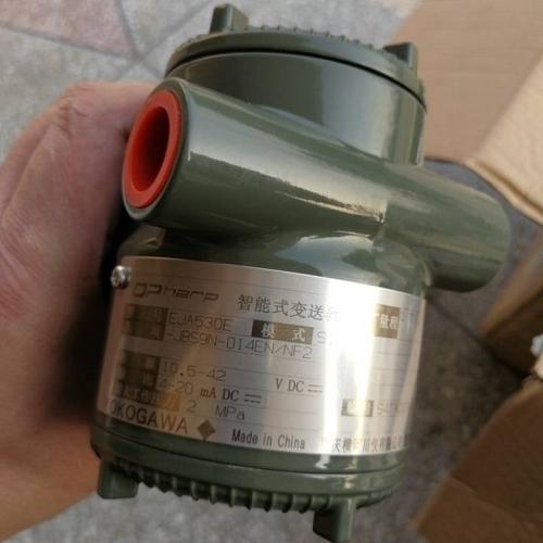 EJA-530E变送器价格