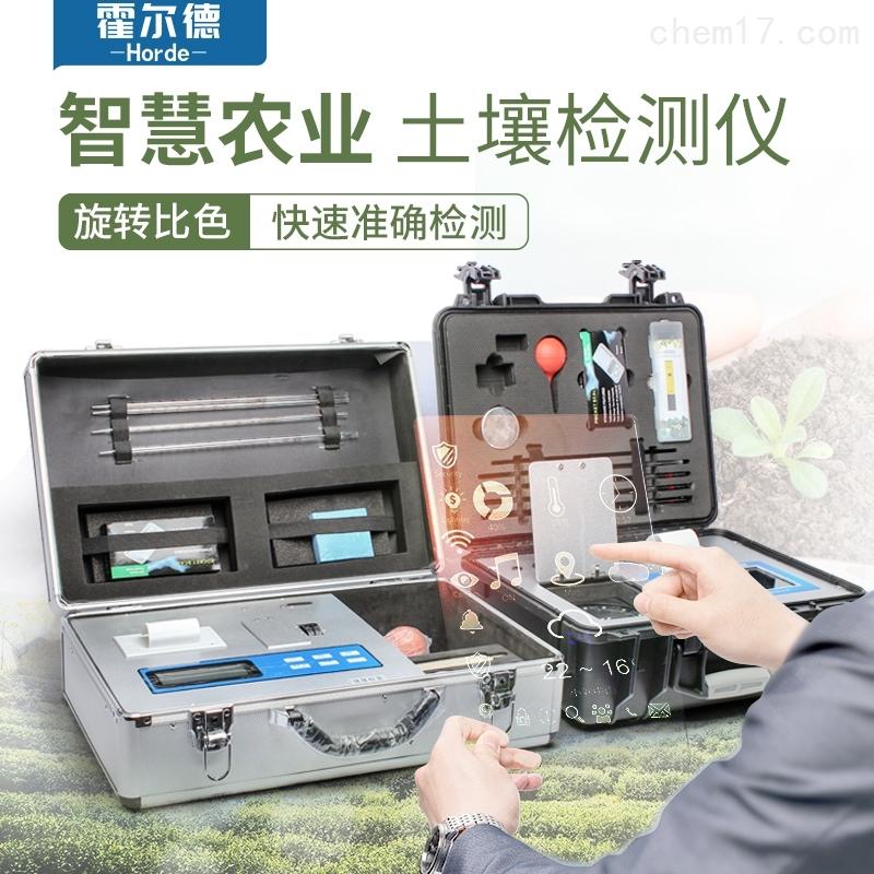 土壤微量元素检测仪可以检测什么