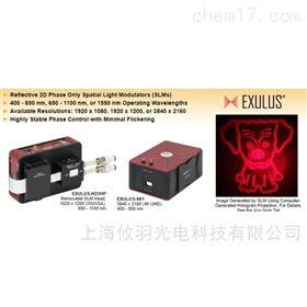 Thorlabs 空间光调制器