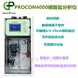 钢铁厂正磷酸盐检测仪PROCON4000