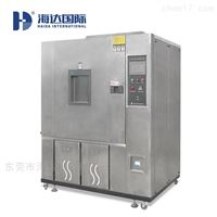 HD-E702-1200T环境模拟实验机