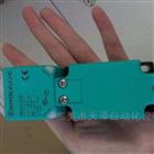 代理商直销倍加福P+F光电传感器