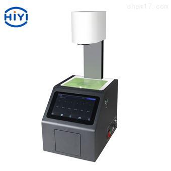 YH1100色彩雾度仪透光率测试仪
