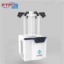 实验室冻干机2.5L(-55℃)带PTFE涂层
