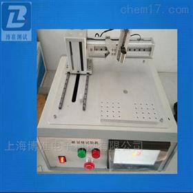 印刷线路板钢针刮搽试验机