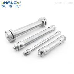 USHA C18-A恒谱生工业制备型HPLC反相色谱柱