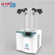 实验室冷冻干燥机2.5L(-90℃)带PTFE涂层