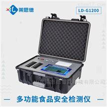 LD-G1200幼儿园食品检测仪器