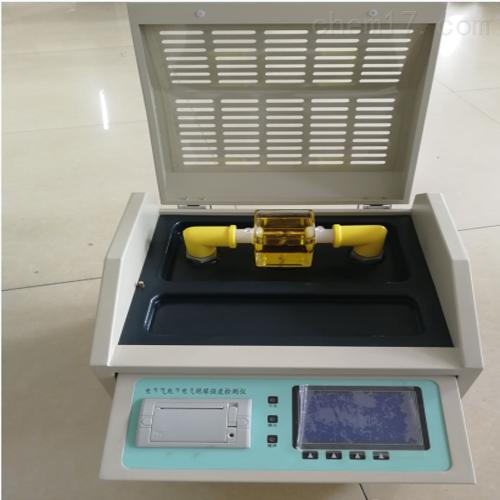 绝缘油电气强度试验仪