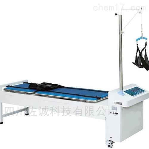 XN-IB型颈腰椎牵引床(微电脑)