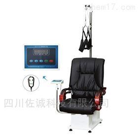 XN-J-III型颈椎牵引椅(微电脑型)