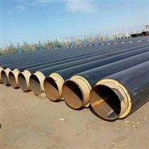 DN500聚氨酯熱水蒸汽保溫管