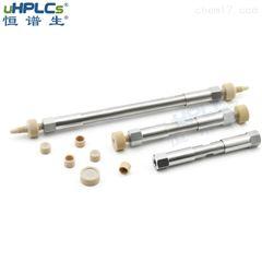USHA C18恒谱生液相十八烷基硅烷键合硅胶色谱柱ods