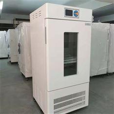 独立限温电热恒温培养箱