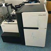 二手 Illumina基因测序仪