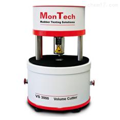 MON TECH R-VS 3000动模流变仪制样机