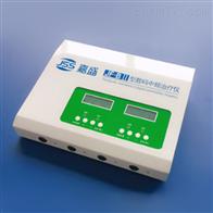 JF-BII嘉盛科技 数码中频治疗仪