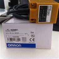 TL-N20ME1 2M日本欧姆龙OMRON光电传感器