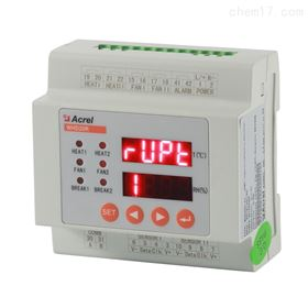 WHD20R-11/C配电房监测温湿度控制器