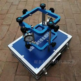 TM-2厂家供应 混凝土弹性模量测定仪