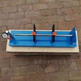 HSP-540厂家供应 卧式混凝土补偿收缩膨胀率测定仪