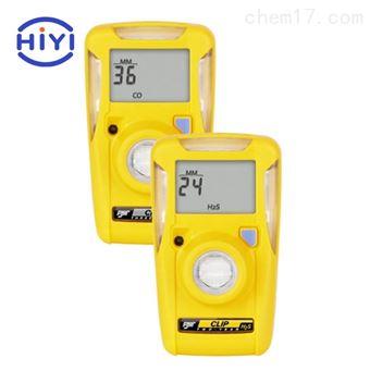 BW clip免维护型危险环境气体检测仪