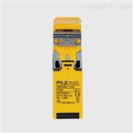 PSEN me3.2 / 2AS德国PILZ机械安全开关
